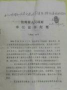 河南汝州市:152名农民工工资被拖欠8年谁之过?