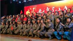 纪念毛泽东主席诞辰124周年活动在宁夏吴忠举行