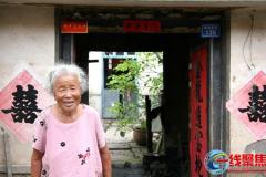 山东 诸城88岁老党员拾金不昧暖人心 (图文)