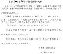 江苏泰兴市曲霞镇强拆伤人事件媒体曝光后仍无处理