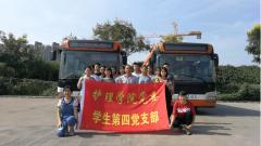 创建卫生城市爱心天使志愿者清洁公交车公益活动