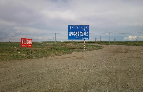 """内蒙古新巴尔虎左旗何以""""乱象频发""""?"""