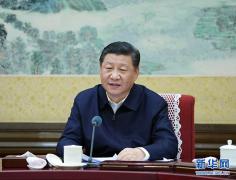 中共中央政治局召开民主生活会 习近平