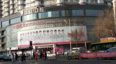 女子诉称在哈尔滨超龙医疗美容医院丰胸失败理赔遭拒