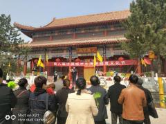 第八届中国祖冲之清明踏青文化节在京西
