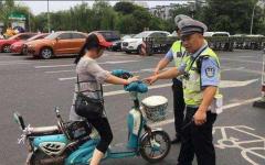 5月1日起 北京电动自行车未悬挂号牌上路将被罚1000元