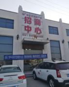 """河北邯郸:""""锦华名苑"""