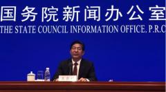 河北省委书记:宁可牺牲GDP 也要确保北京的蓝天白云