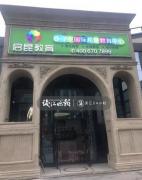 """杭州5岁女孩幼儿园回来直喊""""小屁屁疼""""!医生:秘密"""