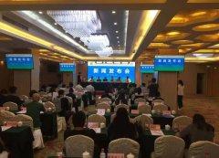 """第六届 """"张交会""""将于8月底在张掖国际展览中心举办"""