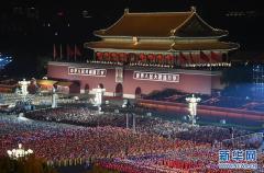 <strong>庆祝中华人民共和国成立70周年联欢活</strong>