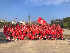 向祖国献礼,余姚市快乐公益志愿者在台风后清理垃圾