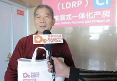 爸爸的选择赞助67岁山东产妇全部纸尿裤