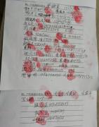 """内江德康农牧有限公司""""祖代场""""违规养猪污染环境村民"""