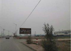 河北黄骅:有人排污无人监管 谁在拿环保扯皮