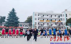 四川剑阁:元山小学校VS公兴小学校篮球友谊赛