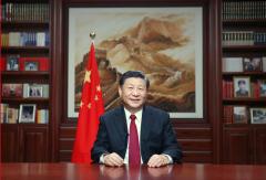 <strong>国家主席习近平发表二�二�年新年贺</strong>