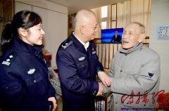 广元市公安局看望慰问离休干部