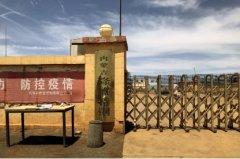 内蒙古兴和县:隆盛特钢恣意污染无人管