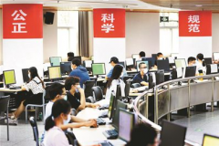 北京高考阅卷现场向媒