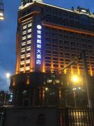 黑龙江:哈尔滨银行贷款债权转让受质疑