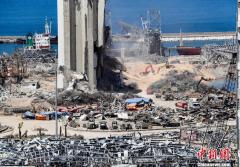 黎巴嫩大爆炸港口清理工作进行 现场废墟遍地