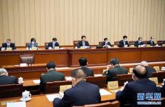 习近平签署主席令公布长江保护法等